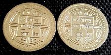 NEPAL (VS2049) AD1992' 50 Paisa Coin,UNC Dia 23mm 2pcs (+FREE 1 coin) #D2728