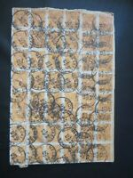 """GERMANY STAMPS USED HUGE 5m """"DEUSTCHES REICH"""" MECKENBEUREN JULY 24, 1923 CANCEL"""