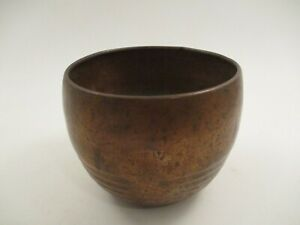 Vintage Antique Chase Copper Planter Pot Urn Art Deco Beehive