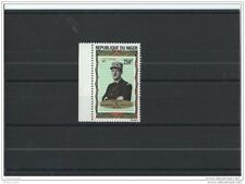 LOT : 032017/270A - NIGER 1971 - YT PA N° 163 NEUF SANS CHARNIERE ** (MNH) GOMME