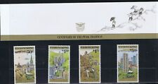 Hong Kong 1988 Centenary Of The Peak Tramway - Complete Set Of Four Stamps - MUH