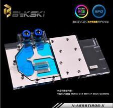 Bykski  ASUS ROG Matrix-GTX980TI-P-6GD5  Watercooling Block fullCover RGB+remote