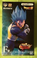 Ichiban Kuji Dragon Ball ULTIMATE VARIATION Prize F Super Saiyan Vegeta Figure