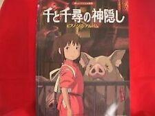 Spirited Away 17 Piano Album Sheet Music Book / Anime
