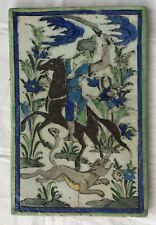 Antique Persian Qajar Ceramic Tile Hunter on a Horse Killing a Wolf 18-9th c