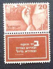 Briefmarken Israel Mi.-Nr. 30 ** postfrisch mit Garantie