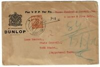 India 1922 Dunlop Cover - Lot 101517