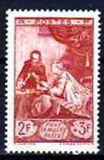 France 1946 Yvert n° 753 neuf ** 1er choix