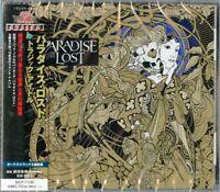PARADISE LOST-TRAGIC IDOL-JAPAN CD BONUS TRACK F75