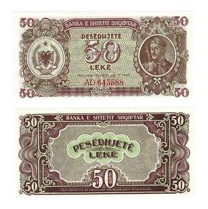 - Paper Reproduction -  Albania 50 Leke 1947     p20