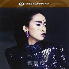 Anita Mui - Fiery Tango [New SACD] Hong Kong - Import