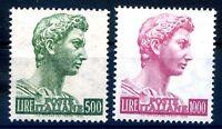 ITALIA 1957 - SAN GIORGIO SERIE  NUOVA **