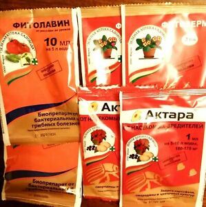plant stimulant, АКТАРА ФИТОВЕРМ ФИТОЛАВИН