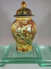 """Antique Royal Satsuma 6.5"""" Ginger Jar Urn Vase"""