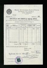 LETTERE COMMERCIALI REALE AUTOMOBILE CLUB D'ITALIA 1934