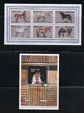 Afrika Burkina Faso Upper Volta Obervolta 1976 618 391 Deluxe Olympia Montreal Reiten Horse Ridding