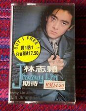 Jimmy Lin ( 林志穎 ) ~ 林志穎 ( Malaysia Press ) Cassette