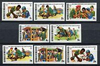 Malediven Maldive 1973 Pfadfinder Scouts 454-461B Imperf Postfrisch MNH