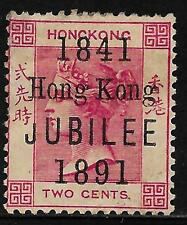 Hong Kong stamps 1891 SG 51a Ovpt ERROR Short J  MLH  VF