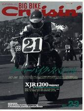 [BOOK] BIG BIKE Cruisin' No.23 SUPERBIKE AMA YOSHIMURA CB-F GS1000 Z1 Japan