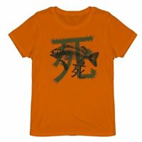 Jayne Cobb Dead Fish Orange T-Shirt Unisex/Men's Size 2XL Loot Crate Exclusive