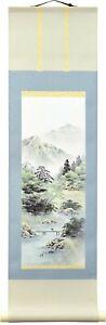 Japanese Hanging Scroll Asian Antique Art Wall Scroll 21x6 Mini Saishoku Sansui