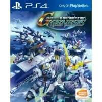 SD Gundam G Generation Genesis PS4 (English/Asia) Brand new free pnp
