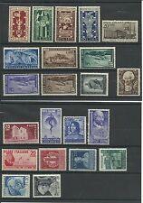 1949 ITALIA REPUBBLICA ANNATA COMPLETA 22 VALORI  NUOVI MNH**