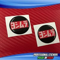 2 Stickers Resin Sticker 3D YOSHIMURA round 2 cm black