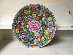 20thC Chinese Zhongguo Chao Cai Swatow mille fleure famille rose gilded plate