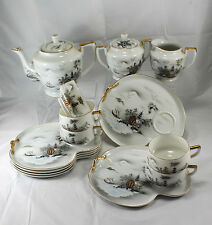 Vtg Japanese Kutani Tea Pot Set Plate Sugar Bowl Creamer Eggshell 16P Marked