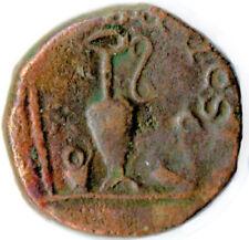 Rare Tetricus II, AE antoninianus C P E TETRICVS CAES / PIETAS AVGVSTOR  #WT4104