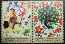 India 2003 France Joint Issue Birds Rooster Peacock  se-tenant 2v MNH