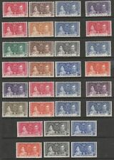 Royalty British Colony & Territory Postal Stamp Postages