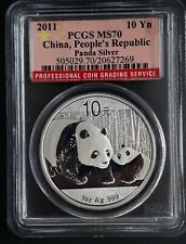 2011 China Panda 10 Yuan 1 oz  Silver (.999) coin slabbed PCGS M70