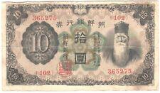 Korea 10 Yen 1932 P-31