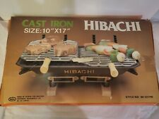 New Vintage 70s Original Box Cast Iron Tabletop Cocktail Hibachi Grill 10 X 17