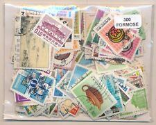 Formosa-Taiwan    US  Paquete  300 sellos diferentes