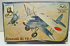 NEW KAWASAKI Ki 10-1 BIPLANE LTD EDITION MODEL KIT1/72 SCALE SEALED AVIS BX72005
