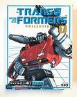 Transformers Collection #7 Sideswipe / Lambor Takara Reissue 2003 MIB Complete