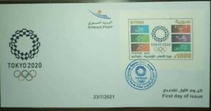 Syria, Syrie 2021 , FDC Tokyo Olympic Games LIMITED numbers issued
