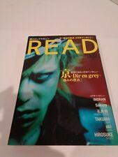 Dir en grey Kyo Interview Rock Magazine READ  Japanese