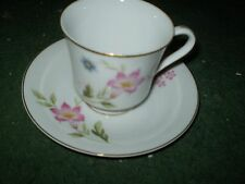 COUTURE COLLECTION BY MIKASA ARDMORE CUP AND SAUCER SET