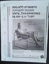 COCA COLA Pin Up Model ISRAEL ISRAELI MINI POSTER PLAKAT