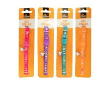 Cat Safety Collar Break-away Quick Release Sparkly Bell Bright Colourful UK 🐱