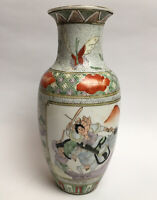 Vintage Chinese Vase Decorated With Warriors On Horseback Signed On Base