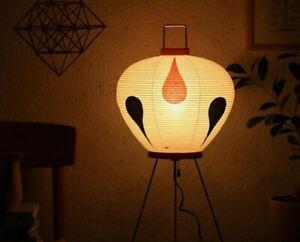 Isamu Noguchi AKARI Lantern 3AD Floor Stand Lamps Handcraft Authentic