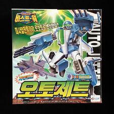 Takara Transformers Beast Wars 2 AUTOJETTER AUTO JET D-19 Autorollers figure set