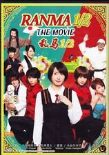 Ranma 1/2 The Movie DVD - Live Action Movie with English Subtitle 1 DVD Box Set