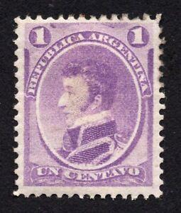 Argentina 1867 stamp Mi#18 MH CV=7.5€
